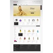 PrestaShop Templates TM 39950 v1.4 - Perfume Store